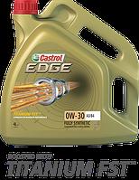 Моторное масло Castrol EDGE 0w-30 на разлив с бесплатной заменой, фото 1