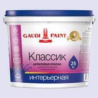 Краска Гауди Классик 25 кг интерьерная моющаяся