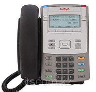 Avaya (Nortel) IP Phone 1120E with Icon Keycaps with Power Supply