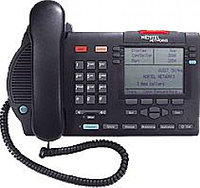 Avaya (Nortel) M3904 Professional Set, фото 1