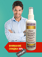 Hair Growth Nano - спрей для роста волос