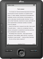 "Электронная книга Ritmix RBK-690FL 6"" e-ink display, подсветка, 1024x758, 4GB, mSD, mUSB, black"