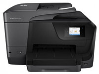 МФУ HP OfficeJet Pro 8710 (D9L18A) Color Ink Printer/Scanner/Copier/ADF/Fax, 1200 dpi, 22/18 ppm, 128MB, 600MHz, 250 pages tray, Duplex,