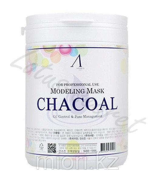 Альгинатная маска с древесным углем для жирной кожи с расширенными порами ANSKIN Modeling Mask Charcoal ,700гр