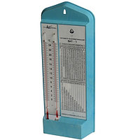 Гигрометр психрометрический ВИТ-1, ВИТ-2