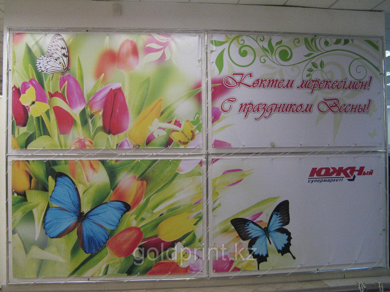 Интерьерная печать на баннере