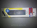 Пульт дистанционного управления для Otau TV, фото 2