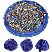 Сумка-коврик для игрушек Toy Bag ( 100 см / Лимонно-синяя)