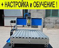 Гравировальный станок 3D с ЧПУ 300*400*70мм