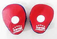 Лапы для бокса Top Ten, фото 1