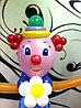 Клоун с гелиевыми шарами