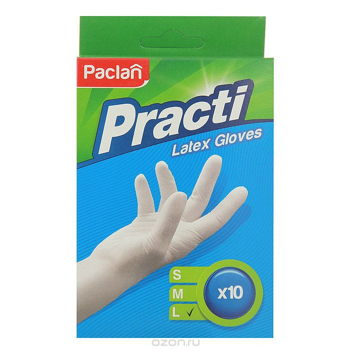 Перчатки одноразовые латексные Паклан - Paclan 10шт коробка