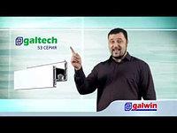 """Профили марки """"galwin"""" и """"galtech"""" от Компании Валенсия"""