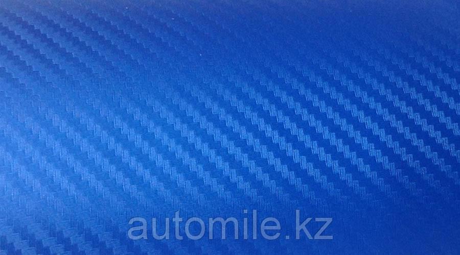 Карбоновая 3D,3Д пленка  Синяя 1.27м