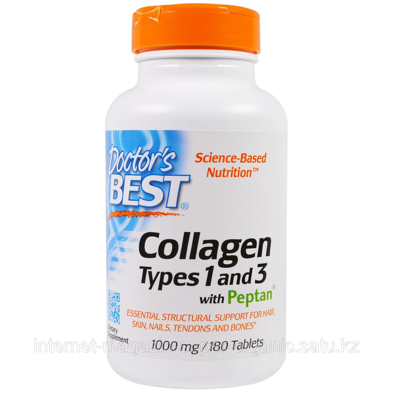 Коллаген 1 и 3 типа, 1000 мг, 180 таблеток, Doctor's Best