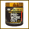 Optimum Nutrition,Gold Standard Pre-Workout 330гр (арбуз)