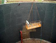 Гидроизоляция резервуаров, фото 1