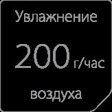 Увлажнитель ультразвуковой Ballu UHB-250 Hello Kitty E (электроника) - фото 3