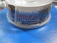 Диск DVD-R DL 8,5 GB Risheng, Алматы