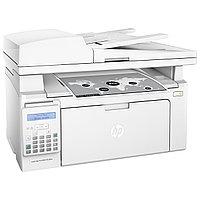 МФУ HP LaserJet Pro M130fn, фото 1