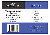 Бумага инженерная 80г/м2, 0.420х175м, втулка 76мм, 4 рулона , Universal Uncoated Paper (4 rolls); AL