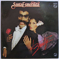 Santa Esmeralda Beauty LP (б/у) 579578