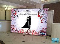 Аренда свадебной конструкции в Астане