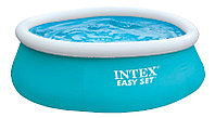 Надувной бассейн INTEX Easy Set Pool 183 х 51 см