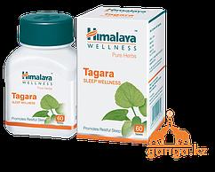 Тагара Индийская Валериана (Tagara HIMALAYA), 60 таб.