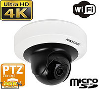 HIKVISION DS-2CD2F42F камера PTZ 4 МП