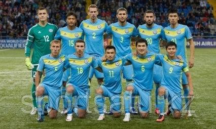 Футбольная форма Сборная Казахстан домашняя