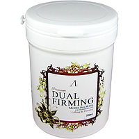 DUAL FIRMING MODELING MASK