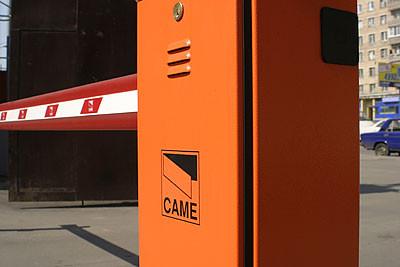 Запасные части на шлагбаум Came Gard 4000