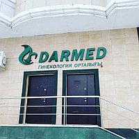 Объемные световые буквы Астана, фото 1