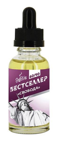 """Жидкость для электронных сигарет """"Бестселлер"""" 30 ml со вкусом Свобода"""