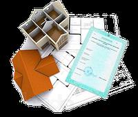 BIM технологии и получение лицензии на строительство