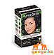 Хна для волос черная натуральная 100% Herbal Henna (IMPRESSION), 150 гр., фото 2