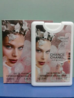 Smart Collection (20ml) CHANCE CHANEL