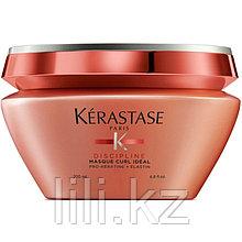 Маска для гладкости и лёгкости волос в движении Kerastase Discipline Maskeratine 200 мл.