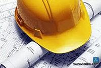 Курсы  по  технике  безопасности и охране труда