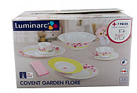 Столовый сервиз Luminarc Covent Garden Flore 38+7 предметов