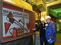 Курсы Пожарно-технический минимум (ПТМ), фото 1