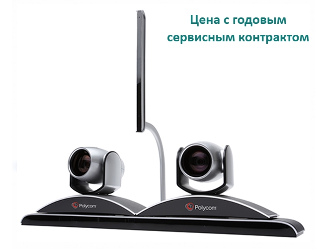 Видеокамера Polycom EagleEye Director и 2 EagleEye III camera (HDCI вход) для GS (7200-69181-015)