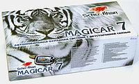 Система Scher- Khan Magicar 7, фото 1