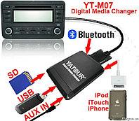 USB адаптер Yatour m-06 NISSAN INFINITY, фото 1