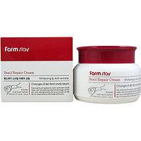 FarmStay Snail Repair Cream Восстанавливающий крем для лица на основе слизи улитки 100 мл