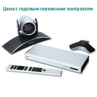 Видеоконференция  Polycom RealPresence Group 300 - 720p EagleEye III camera