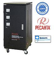 Трехфазный стабилизатор РЕСАНТА 20 кВт АСН-20000/3-ЭМ электромеханический, фото 1