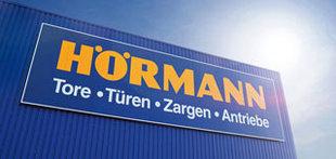 Гаражные ворота Hormann