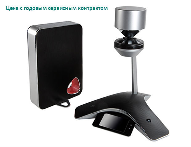 Видеоконференция Polycom CX5500 Skype For Business & MS Lync